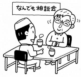 金 大阪 府 休業 要請 支援